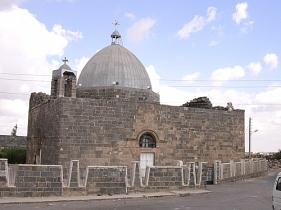 St. George at Ezra