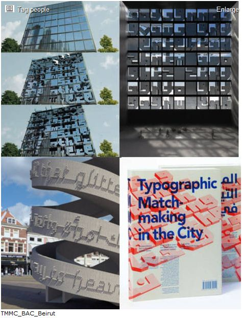 Typographic matchmaking project