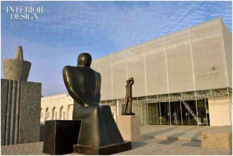 MATHAF museum